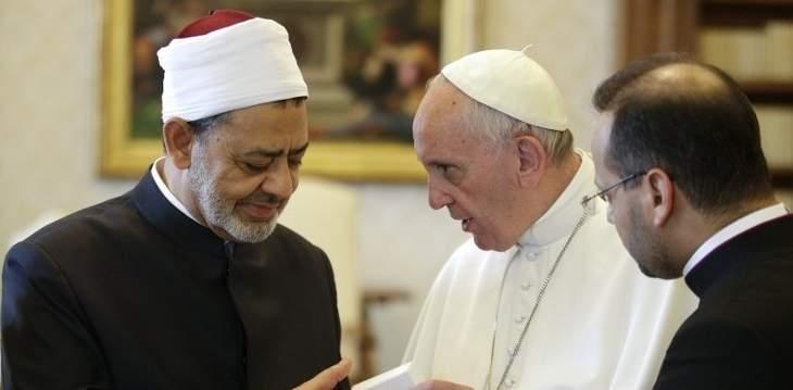 البابا فرنسيس وشيخ الأزهر يرسِّخان «الأخوّة الإنسانية» من أبو ظبي