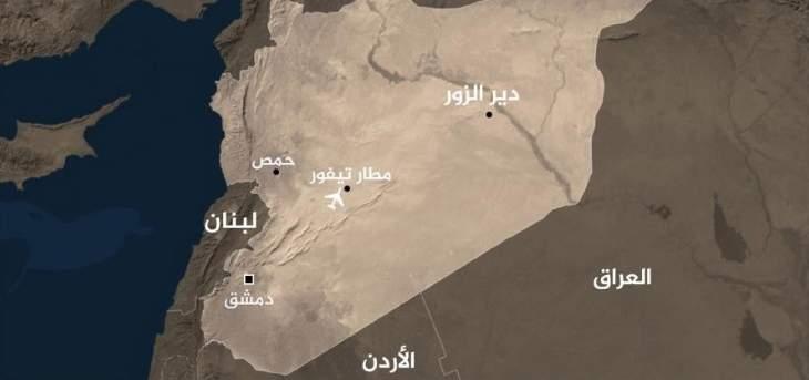 سانا: الدفاعات الجوية تصدت لعدوان إسرائيلي على مطار التي فور