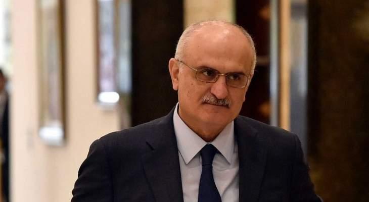 """خليل نفى أي اقتطاع من موازنة """"اللبنانية"""" بالموازنة: لا ضريبة على البنزين"""