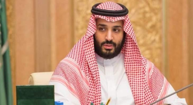محمد بن سلمان: آخر ملوك بني سعود في زمن التحوّلات الدولية