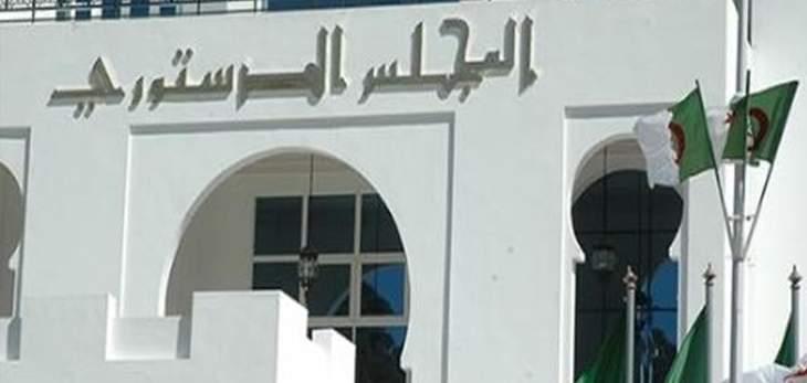 المجلس الدستوري الجزائري يثبت شغور منصب الرئاسة بعد استقالة بوتفليقة