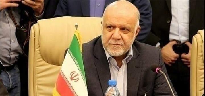 وزير النفط الإيراني: سوق الخام هشة بسبب الضغوط الأميركية على إيران وفنزويلا