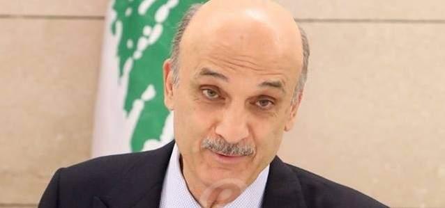 جعجع: زيارة بعبدا ممكنة تبعا للتطورات والمفاوضات مستمرة مع الحريري