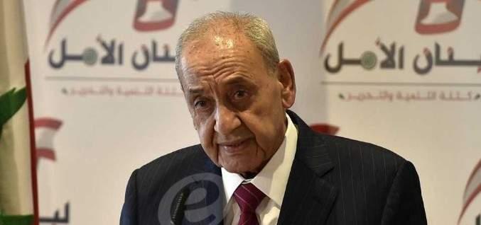 الجمهورية: بري ينتظر الاتفاق مع الحريري على موعد جلسة الاسئلة والاجوبة