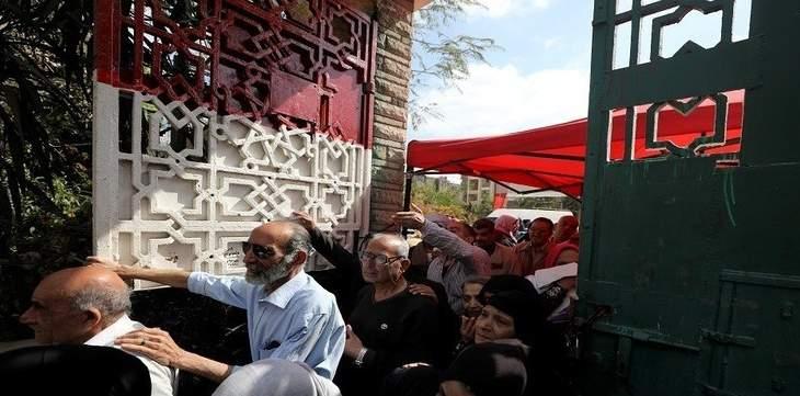 أطول علم مصري في الدقهلية في يوم الاستفتاء على الدستور المصري