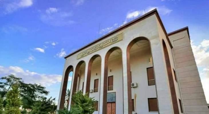 خارجية ليبيا تأسف لإهانة العلم الليبي وتطالب الحكومة اللبنانية بتوضيح موقفها