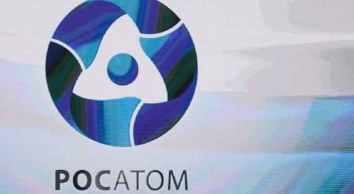 توقيع خارطة طريق لمشاريع نووية مشتركة بين روسيا وإثيوبيا