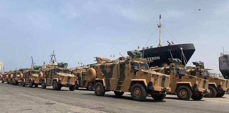 وصول دفعة كبيرة من الأسلحة التركية إلى ميناء طرابلس الليبي