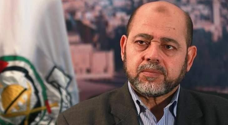 أبو مرزوق: يجب التوافق على 3 قضايا أساسية في موسكو