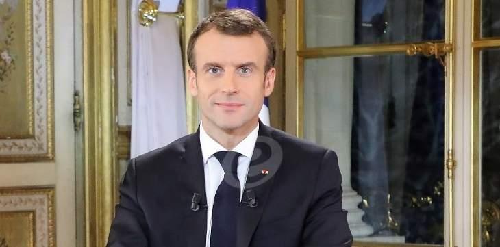 حكومة فرنسا او لبنان؟