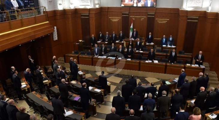 NBN: الموازنة خطفت الاضواء خلال جلسة مجلس النواب