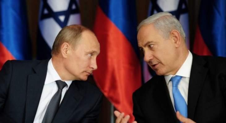 ماذا قبضت روسيا من إسرائيل؟