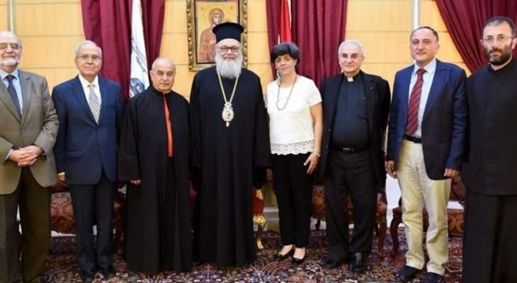 يوحنا العاشر استقبل وفد مجلس كنائس الشرق الأوسط