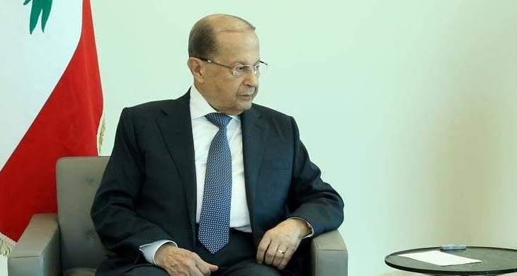 الرئيس عون عرض مع أبي رميا ووفد العاقورة قضية عقارات البلدة مع اليمونة