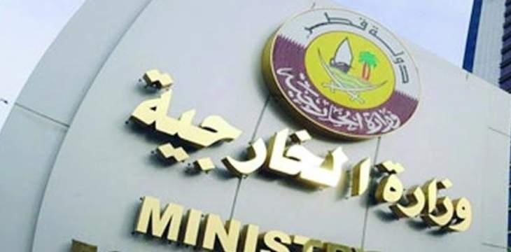 الخارجية القطرية: نرفض رفضا تاما استهداف دور العبادة وترويع الآمنين