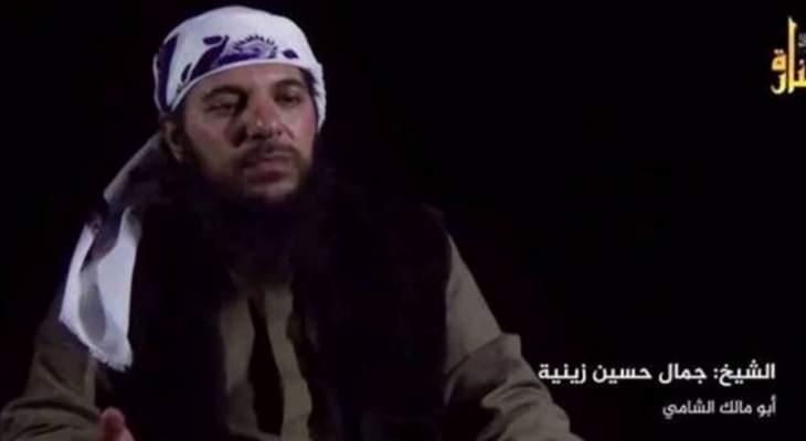 """الوطن السورية: ابو مالك التلي يسعى لتشكيل """"جيش الشام في الشمال"""""""