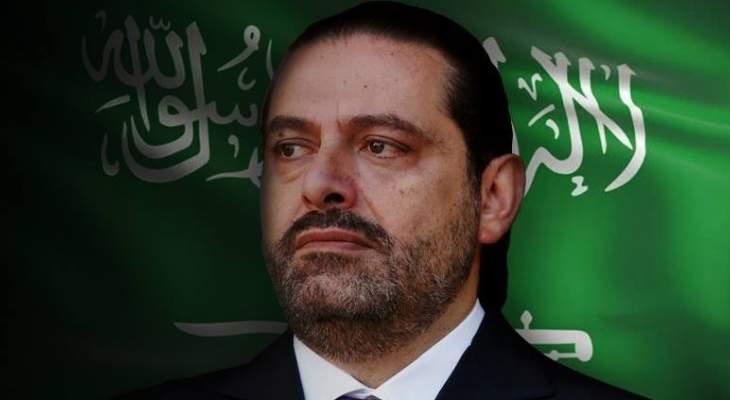أيام الريتز: وقائع غير منشورة من قصة اختطاف سعد الحريري في السعودية
