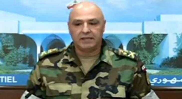 مصدر للاخبار: جوزيف عون اكد لبومبيو أن الصدام بين الجيش وحزب الله غير وارد