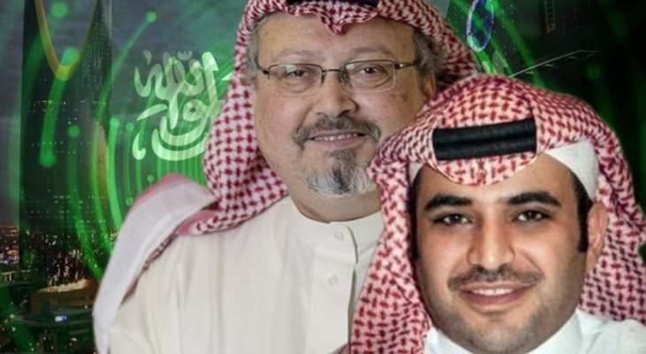 """""""مجتهد"""": سعود القحطاني حر طليق ويمارس عمله في السعودية"""