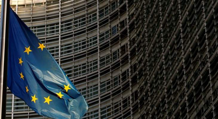 الاتحاد الأوروبي: نتابع بقلق القرارات الإيرانية بشأن الاتفاق النووي