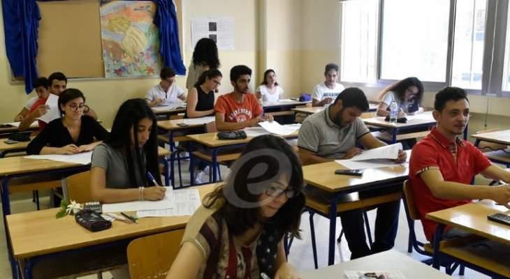 الأخبار: 8 مليارات ليرة كلفة الامتحانات الرسمية في التعليم المهني