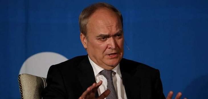 السفير الروسي لدى واشنطن: 2018 عام الفرص الضائعة لعلاقاتنا