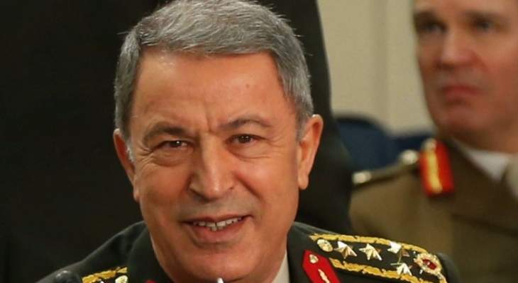 وزير الدفاع التركي: حققنا نجاحات كبيرة في مكافحة الإرهاب