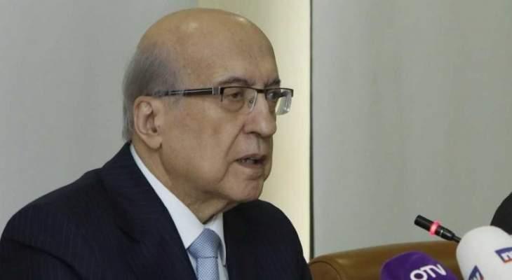 طربيه:  الإقتصاد اللبناني ما زال يسجل نموا ضعيفا قارب 1.5بالمئة بالـ2017