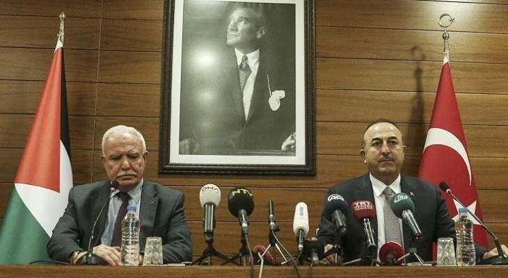 جاويش أوغلو: تركيا تنتظر دعما قويا حول مشروع قرار القدس بالأمم المتحدة