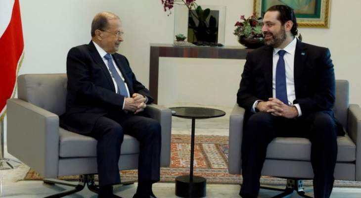 مصادر الجمهورية: الصيغة التي قدمها الحريري للرئيس عون قادرة على إيصالنا للحكومة العتيدة