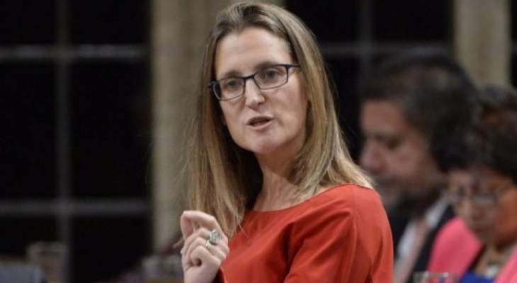 خارجية كندا: وسّعنا العقوبات على فنزويلا وشملت 43 مقربًا لمادورو