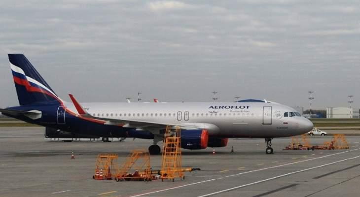 مقتل شخص في طائرة ركاب روسية بعد تعرضها لحريق وهبوطها اضطراريا