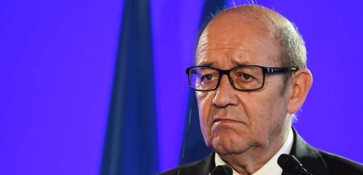 لودريان: فرنسا تتابع باهتمام الوضع في الجزائر