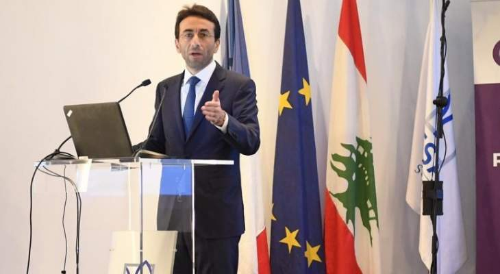 شبيب في مؤتمر عن قدرة المدن على الصمود في مرحلة ما بعد الصراع: بيروت صامدة ومنيعة