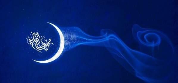 مكتب السيد فضل الله أعلن الثلثاء 4 حزيران أول أيام عيد الفطر المبارك