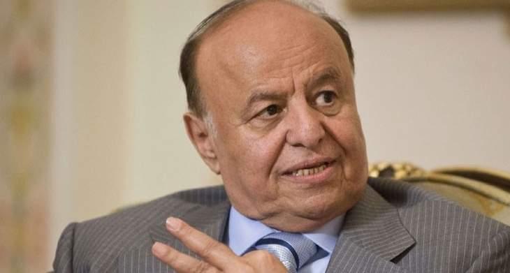 سبوتنيك: ترتيبات لعودة الرئيس اليمني إلى عدن والبقاء فيها بصورة دائمة