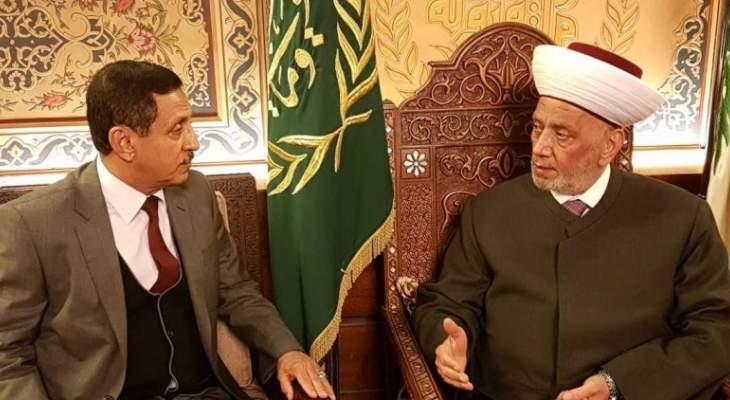 دريان التقى سفير اليمن وبحثا في الشؤون المشتركة