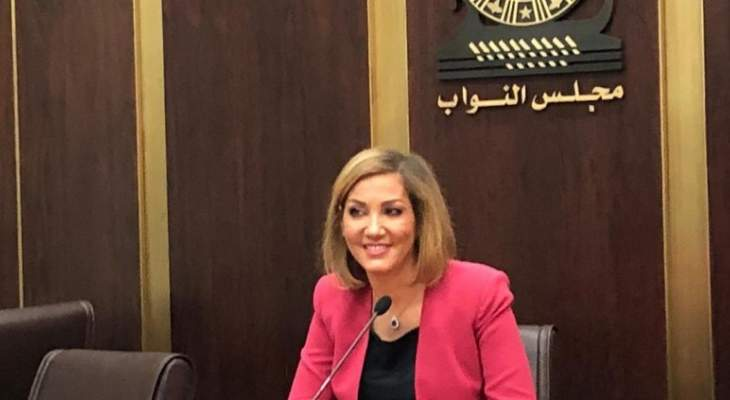 الشرق الاوسط: لا خوف على حظوظ جمالي في أن تستعيد مقعدها النيابي