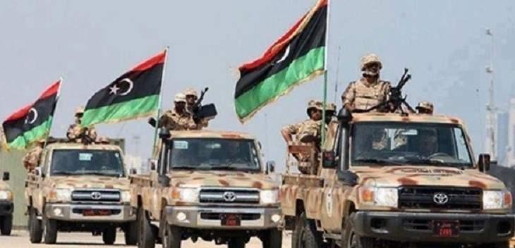 الجيش الليبي: قوات الوفاق تستخدم العائلات دروعًا بشرية لوقف تقدمنا