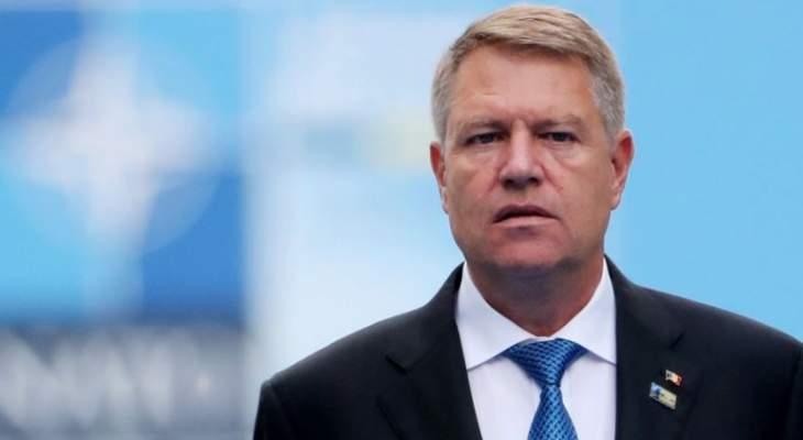 الأناضول: رئيس رومانيا يرفض قرار رئيسة الوزراء بنقل السفارة بإسرائيل للقدس