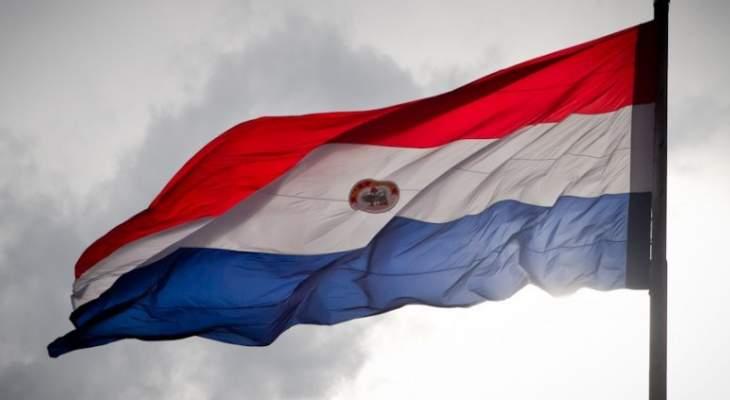 عشرة قتلى خمسة منهم بقطع الرأس في اعمال عنف بأحد سجون باراغواي