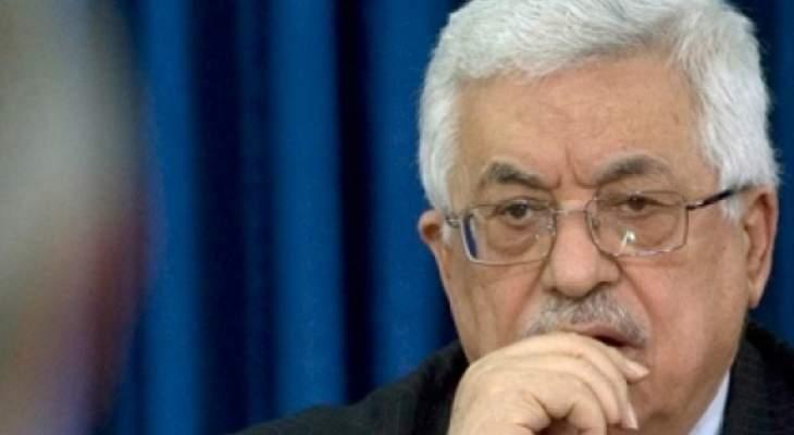 الرئيس عباس يُذكِّر بشبكة الأمان العربية... وحكومة إشتية تنطلق بخطة طوارئ
