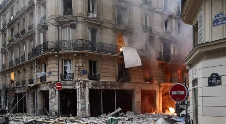الشرطة الفرنسية: سبب انفجار باريس هو تسرب الغاز في احد المخابز