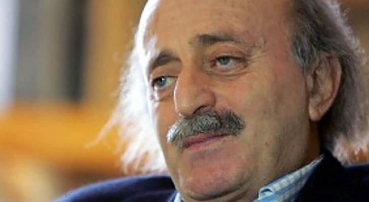 """جنبلاط:أتمنى أن نلغي من قاموسنا الشعبي والرسمي مقولة """"ما في متل لبنان"""""""