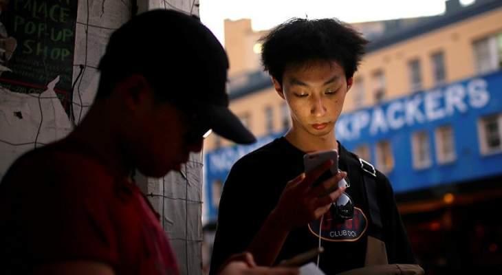 أمازون تطلق جهازًا يمكنه قراءة مشاعر الإنسان