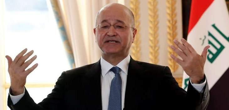الرئيس العراقي يكشف عن مقبرة جماعية لأكراد قتلوا في عهد صدام حسين