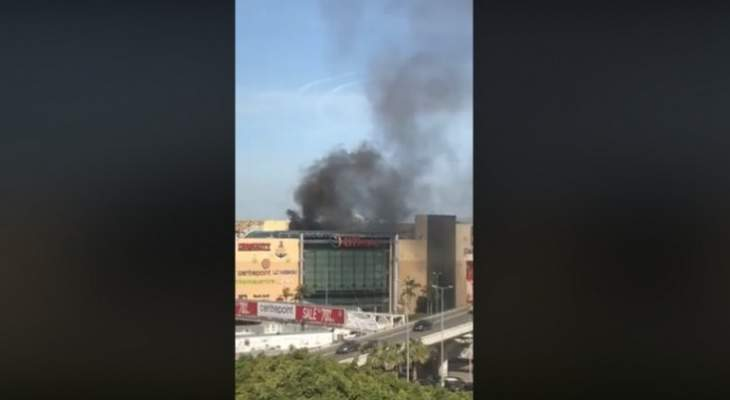 """حريق في """"سيتي مول"""" في الدورة والدفاع المدني يعمل على إخماده"""