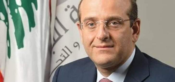 خوري: ستكون للقمة انعكاسات إيجابية وعقدت اجتماعات ثنائية مع نظيري العراقي