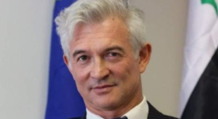 تسمم سفير الاتحاد الأوروبي لدى العراق بسبب المياه الملوثة في البصرة