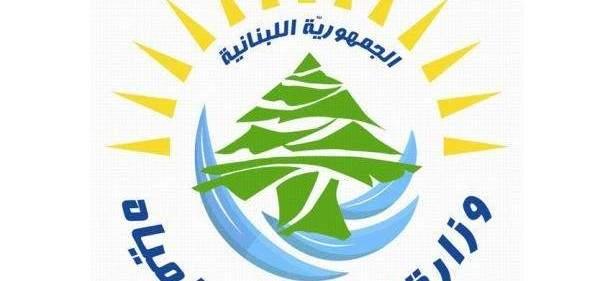 وزارة الطاقة تصدر تسعيرة المولدات الخاصة عـن شهر كانون الثاني